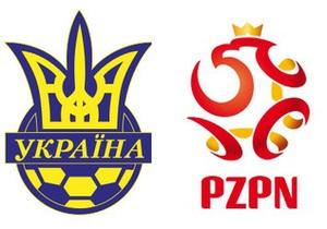 новости Харькова - фанаты - футбол - Украина-Польша - Шествие фанатов в Харькове прошло без флагов, но с факелами и файерами
