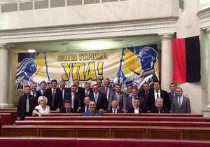 Рыбак - КПУ - Свобода - УПА - флаги - Рада - Рыбак: Свободовцы не имели права приносить в Раду черно-красный флаг