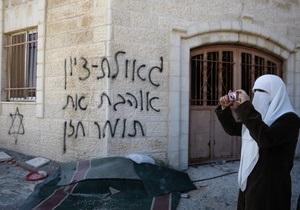 Убийство в еврейском поселении: задержаны палестинцы