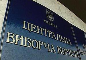 Референдум - Лукаш - КПУ - коммунисты - Министр назвала документы от КПУ по поводу референдума  спамом
