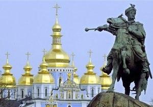 Новости Киева - марш - акция - УПА - движение - 14 октября в Киеве марш в честь УПА может усложнить движение