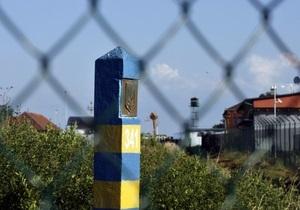 Украина - Беларусь - граница - демаркация - Украина и Беларусь в ноябре начинают демаркацию границы