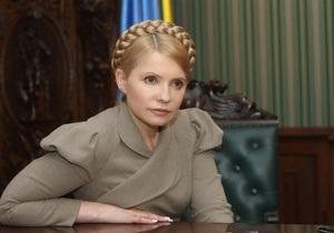 НГ: Судьба Тимошенко в руках главы МИД Германии