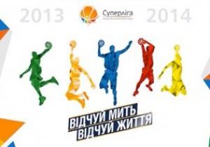 Суперлига. Донецк открывает сезон победой и рекордом