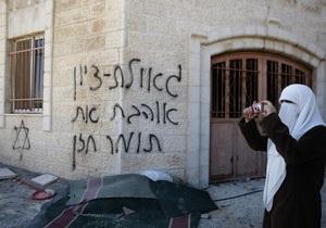 Палестинская деревня подверглась нападению после убийства израильского солдата