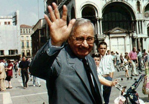 В Италии у бывшего лидера масонской ложи конфисковали виллу