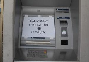 Новости Донецка - дворник - банкомат - ограбление - В центре Донецка дворник пытался ограбить банкомат