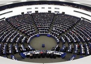 Скандал в Европарламенте: украинские депутаты не приехали на заседание