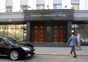 Рада сделала шаг к пожизненным полномочиям Генпрокурора