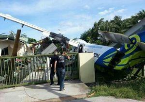 В Малайзии самолет врезался в дом, есть жертвы