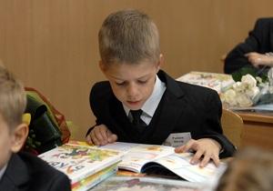153 ошибки на 149 страницах. Тернопольские педагоги проверили учебник по математике