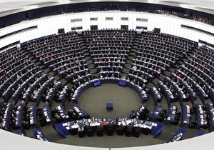 Европарламент - Соглашение об ассоциации - Страсбург - евроинтеграция - После выполнения требований. Комитет Европарламента одобряет подписание соглашения с Украиной