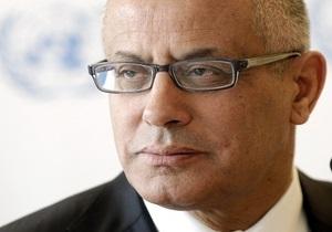 Премьер-министр Ливии отпущен на свободу