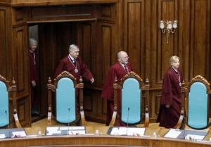 Приближаясь к ЕС: Рада предварительно одобрила изменения в Конституцию касательно судей