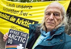 Дело экологов Greenpeace обсудит совет по правам человека - Ъ