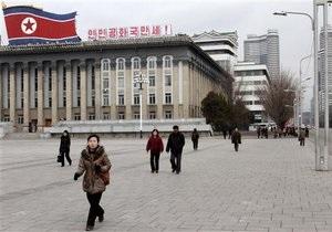 Северная Корея открывает свой первый горнолыжный курорт