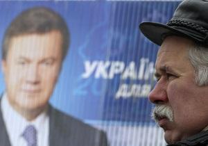 Партия регионов - Украина Россия - Путин - Глазьев - Янукович - Без нашей поддержки не было бы Партии регионов: Советник Путина объяснил, за счет кого укрепилась нынешняя власть в Украине - УП