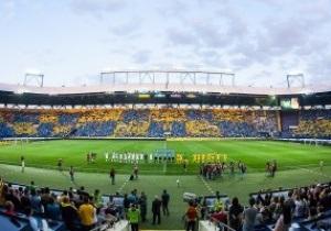 Федерация футбола и Металлист обратились к болельщикам сборной Украины