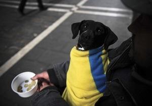 Швейцарский банк поместил Украину в число самых бедных стран мира