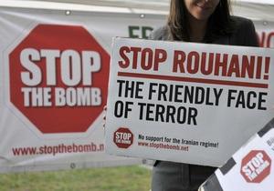 Тегеран: Запасы урана позволят пообещать Западу отказ от дальнейшего обогащения