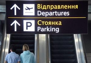 аэропорт Борисполь - Главные  воздушные ворота  Украины в очередной раз отчитались о сокращении пассажиропотока