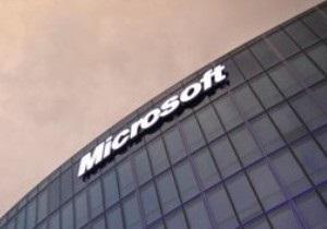 Новости Microsoft - Критическая уязвимость - Microsoft выплатит $100 тыс. специалисту, обнаружившему критическую уязвимость в ее продуктах