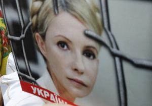 Президент Германии ждет от Киева прогресса по Тимошенко, который удовлетворит ЕС