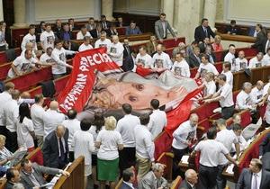 170 депутатов просят Януковича помиловать Тимошенко