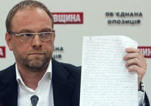 Власенко - Тимошенко - газовое дело - суд - Защита Тимошенко вновь подала жалобу на решение по газовому делу