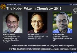 Систематический подход. Нобелевку по химии присудили за компьютерное моделирование химических систем