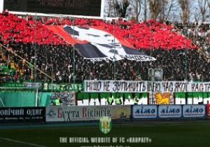 В символике Карпат появился красно-черный флаг