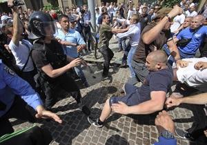 Регионалы отказались подписать отчет ВСК по событиям 18 мая в Киеве