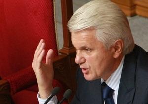 Литвин: ЕС может подписать Соглашение об ассоциации без освобождения Тимошенко