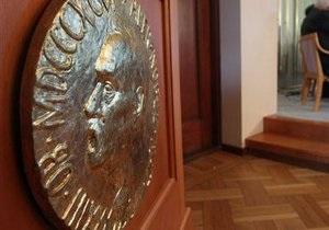 Новости науки - нобелевская премия: Нобелевский комитет назвал лауреатов премии по химии