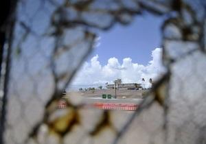 Пентагон назначил ответственных за закрытие тюрьмы Гуантанамо на Кубе