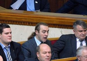 Депутата от Свободы лишили слова за свист в сессионном зале