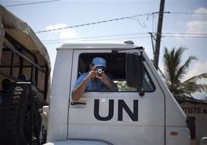 Новости медицины - эпидемия холеры: Правозащитники подали в суд на ООН, обвинив ее во вспышке холеры на Гаити