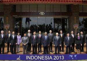 АТЭС - Азиатско-Тихоокеанскую зону свободной торговли создадут до 2020 года - АТЭС