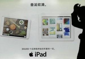 Apple - планшеты - СМИ узнали дату выхода нового iPad