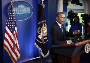 Обама потребовал безоговорочно принять бюджет