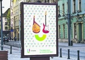 Бандура и рок-гитара. Украина может получить новый туристический логотип - символы украины
