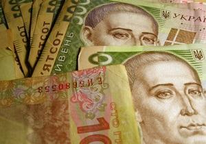 МВФ - кредиты - Украина должна выплатить МВФ к концу ноября $2,7 миллиарда - Fitch