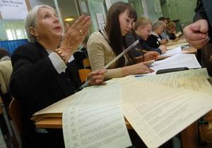 Рада - выборы - госбюджет - Рада выделила деньги на проведение выборов в декабре