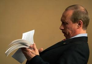 Путин потребовал у Голландии извинений за избиение дипломата - Reuters