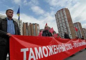 Таможенный союз - КПУ - Партия регионов - Коммунисты ставят под удар отношения Украины и Таможенного союза - регионал