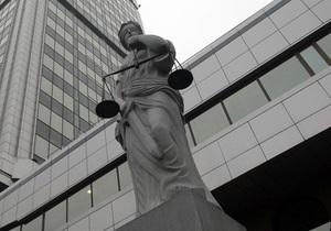 Врадиевка - изнасилование - Ирина Крашкова - Врадиевское дело: прокуроры зачитали обвинение подсудимым