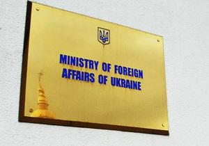 МИД - Украина Россия - МИД: Формат трехсторонних переговоров с Россией пока не согласован