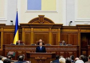 Рада - парламент - Рыбак - депутаты - Рада не смогла со второй попытки утвердить повестку дня
