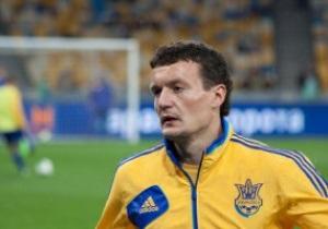 Игрок сборной Украины: Арену Львов дисквалифицировали несправедливо