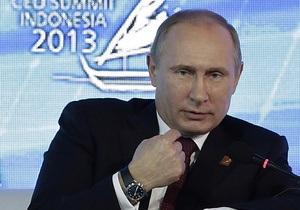 Путин рассказал, как отпраздновал день рождения: выпил водки с китайскими товарищами и закусил тортом
